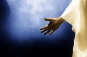 jesusasasymbol
